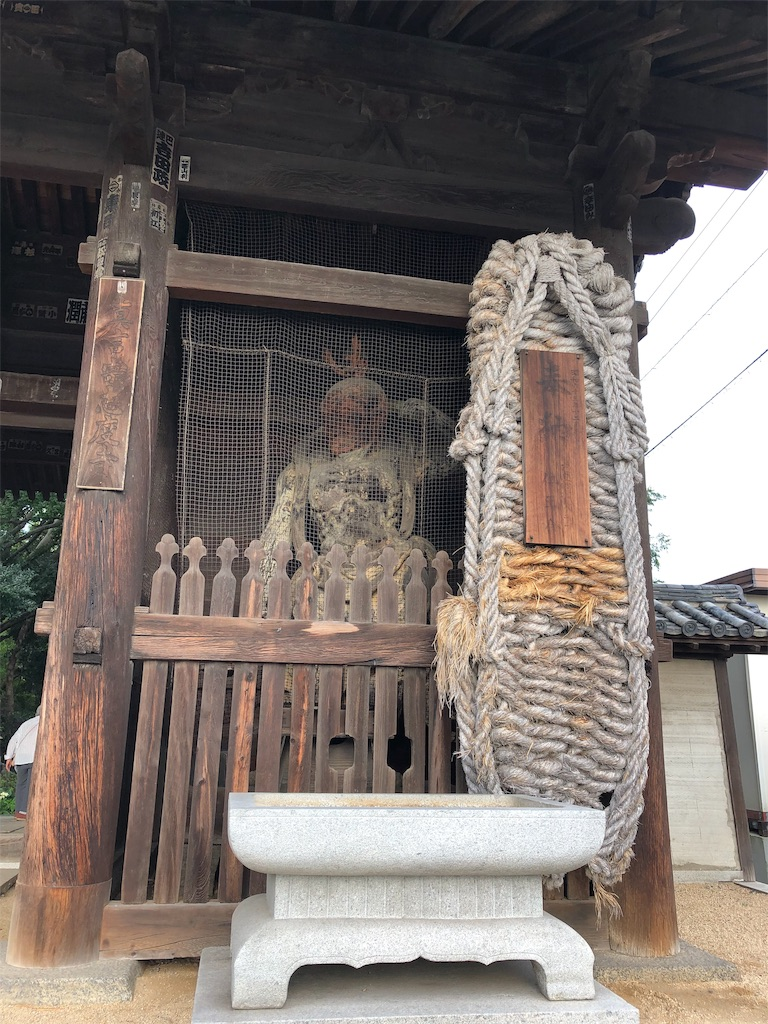 f:id:sikakebunko:20190912140206j:image