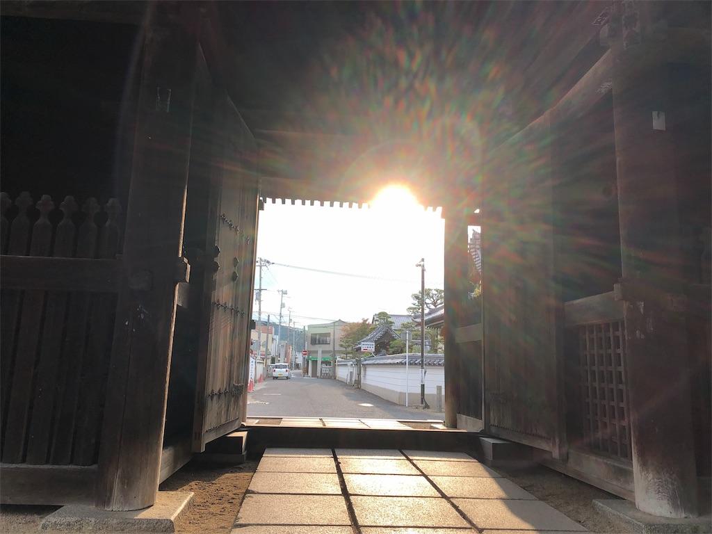 f:id:sikakebunko:20190912140209j:image