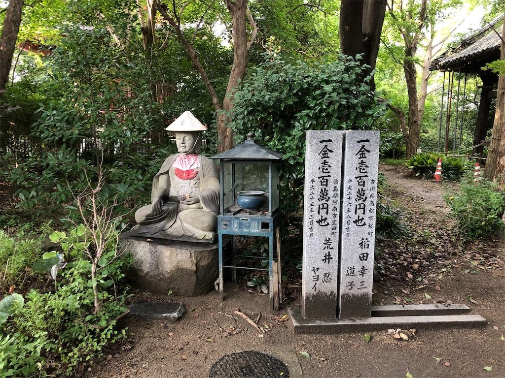 f:id:sikakebunko:20190912140309j:image