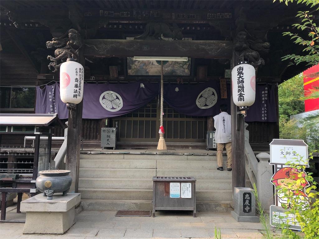 f:id:sikakebunko:20190912140432j:image