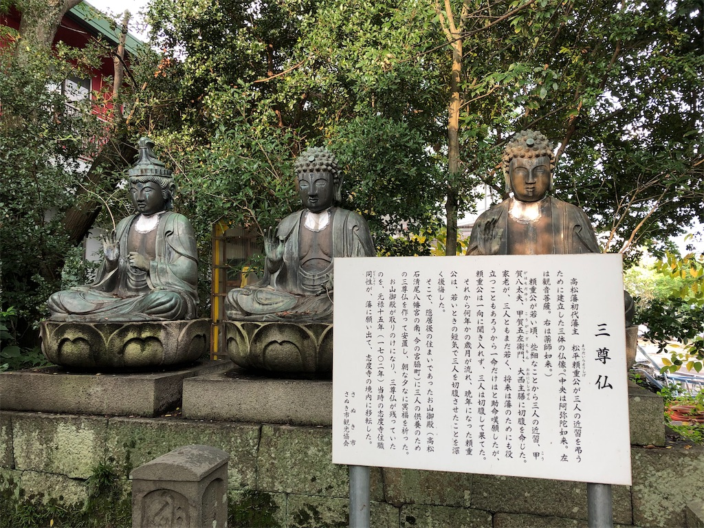 f:id:sikakebunko:20190912140523j:image