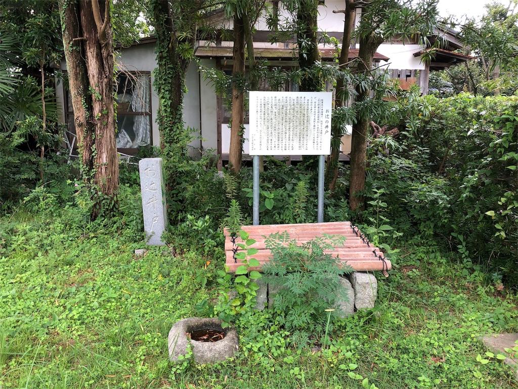 f:id:sikakebunko:20190912140529j:image
