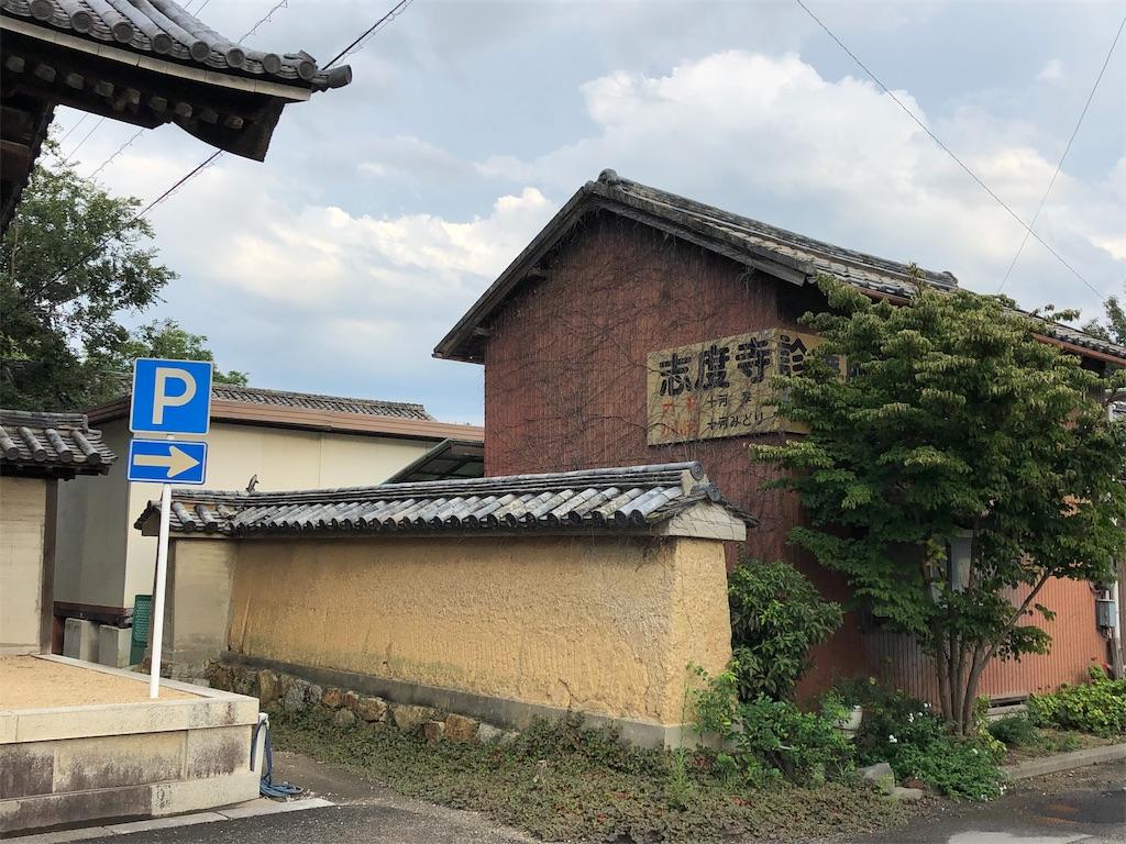 f:id:sikakebunko:20190912140557j:image