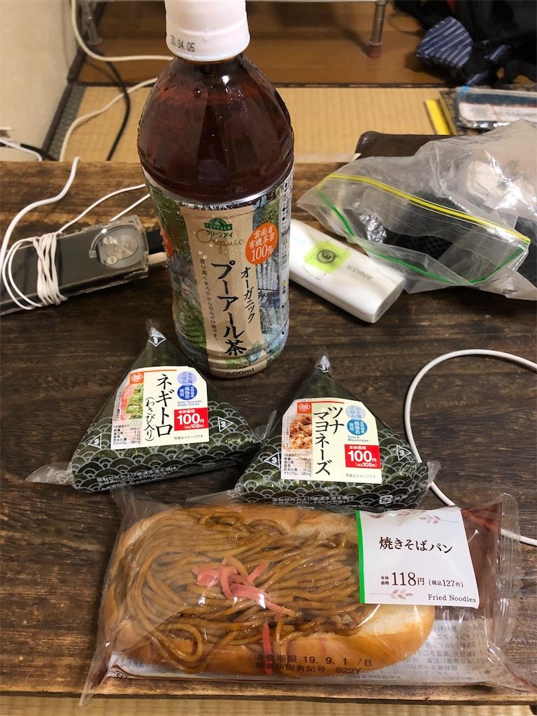 f:id:sikakebunko:20190912140646j:image