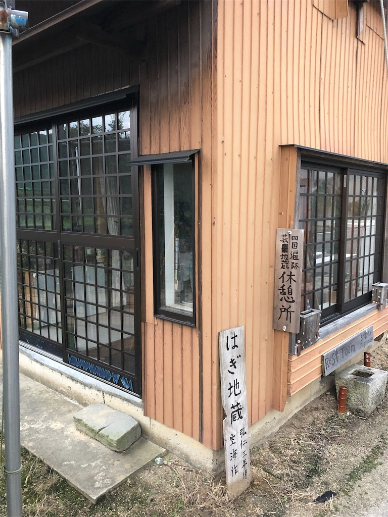 f:id:sikakebunko:20190912140716j:image