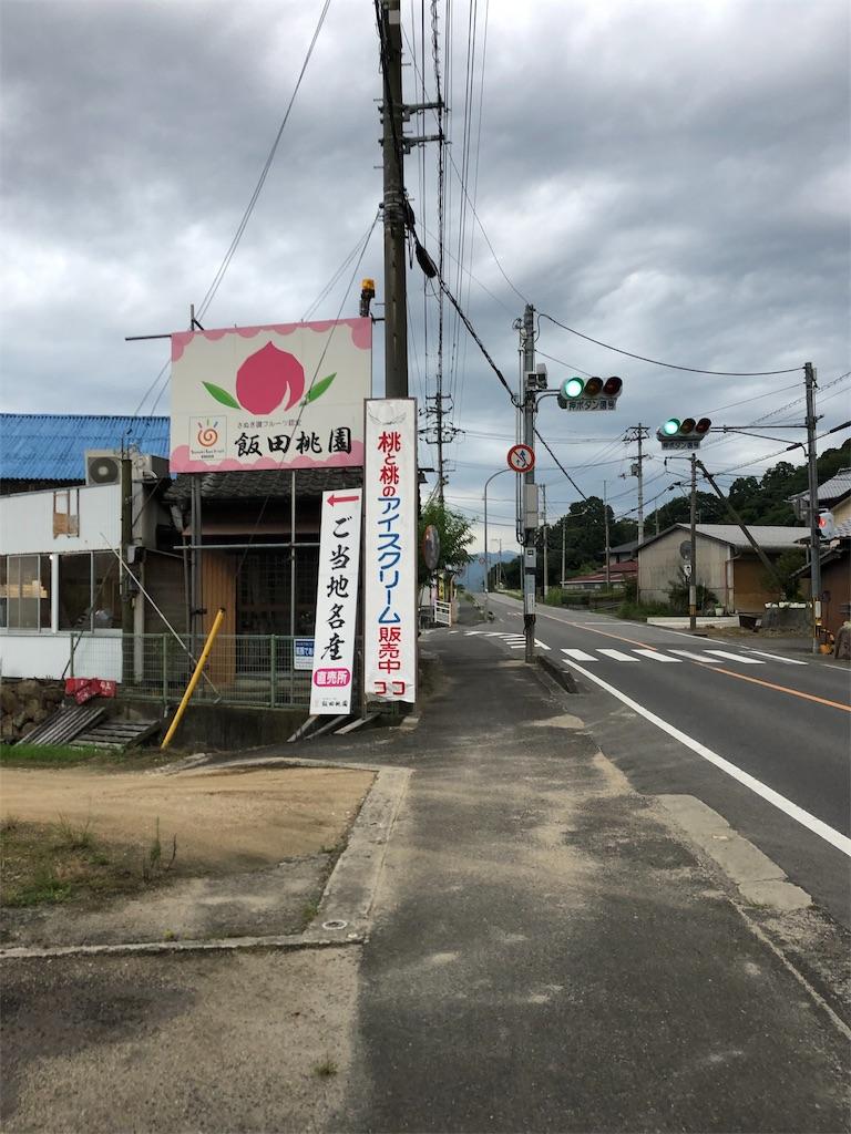 f:id:sikakebunko:20190912140727j:image