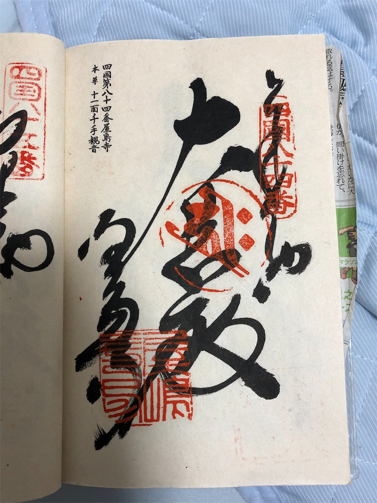 f:id:sikakebunko:20190912140743j:image