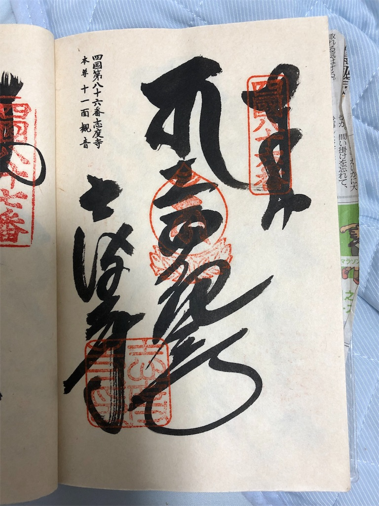 f:id:sikakebunko:20190912140748j:image