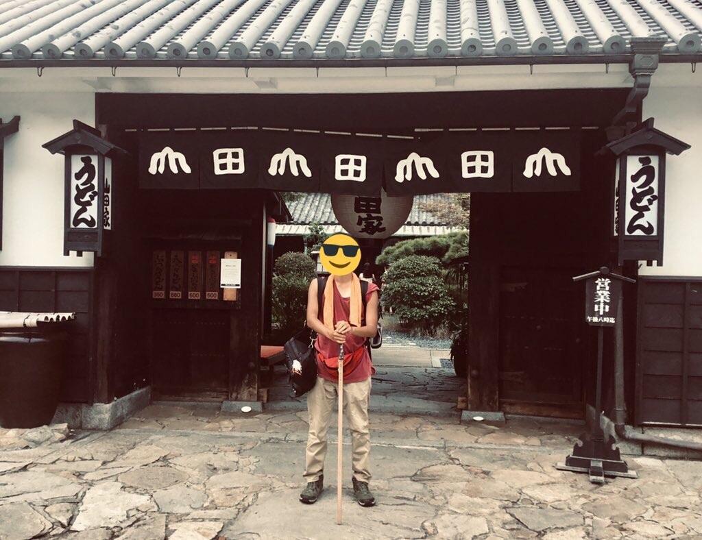 f:id:sikakebunko:20190912212249j:image