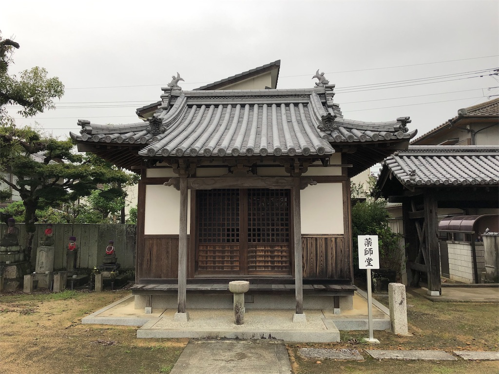 f:id:sikakebunko:20190912224712j:image