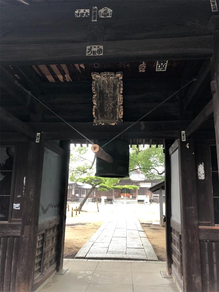 f:id:sikakebunko:20190912224753j:image