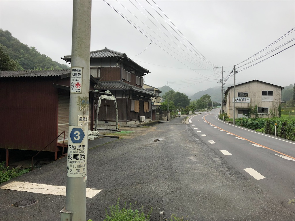 f:id:sikakebunko:20190912224905j:image