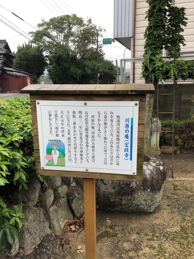 f:id:sikakebunko:20190912224918j:image