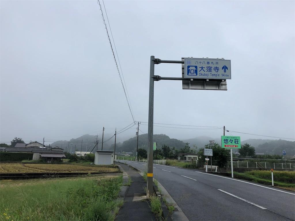 f:id:sikakebunko:20190912224956j:image