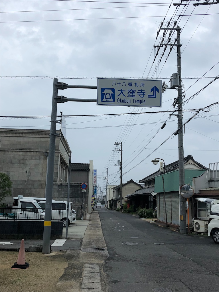 f:id:sikakebunko:20190912225014j:image