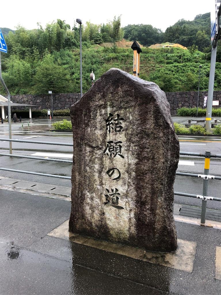 f:id:sikakebunko:20190912225052j:image