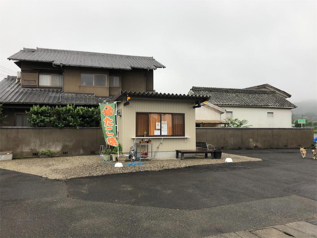 f:id:sikakebunko:20190912225058j:image