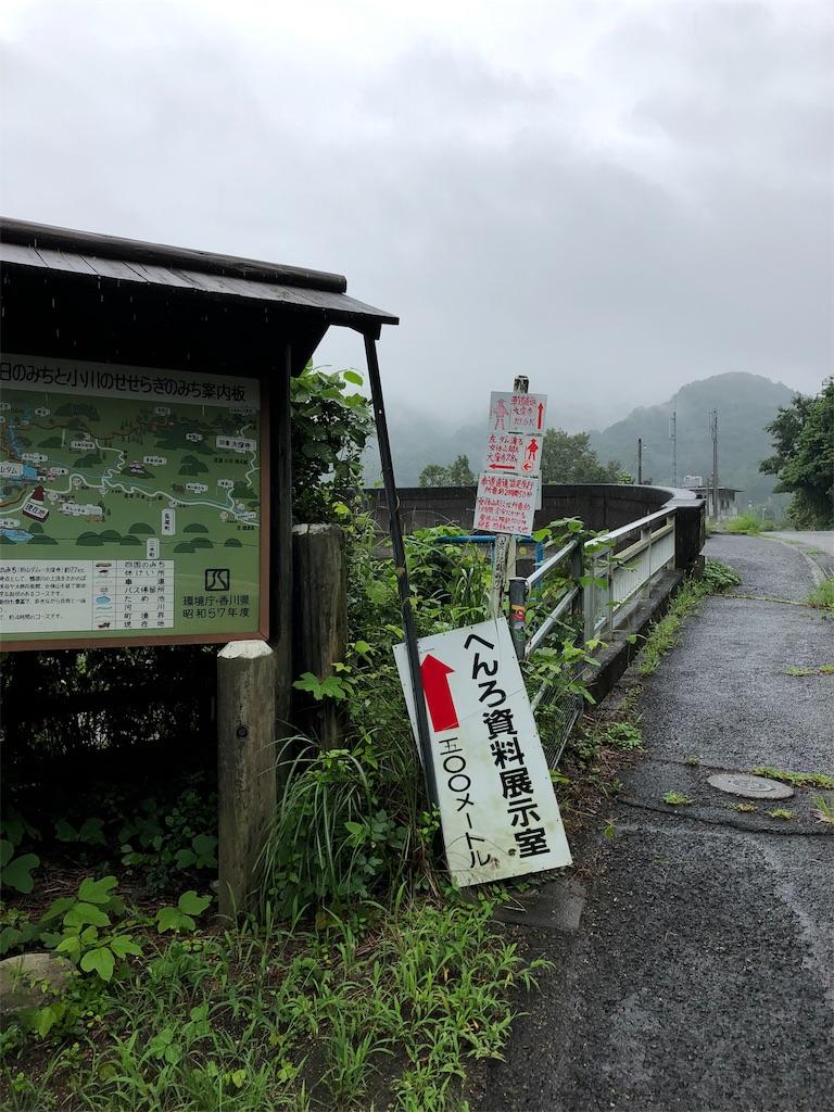 f:id:sikakebunko:20190912225120j:image
