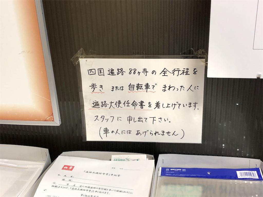 f:id:sikakebunko:20190912225154j:image
