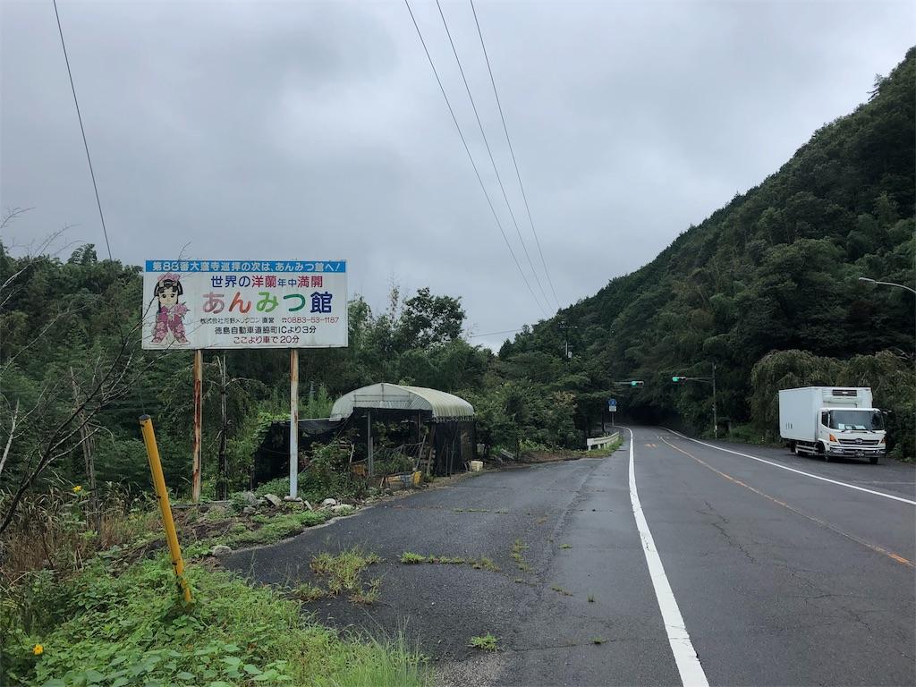 f:id:sikakebunko:20190912225505j:image