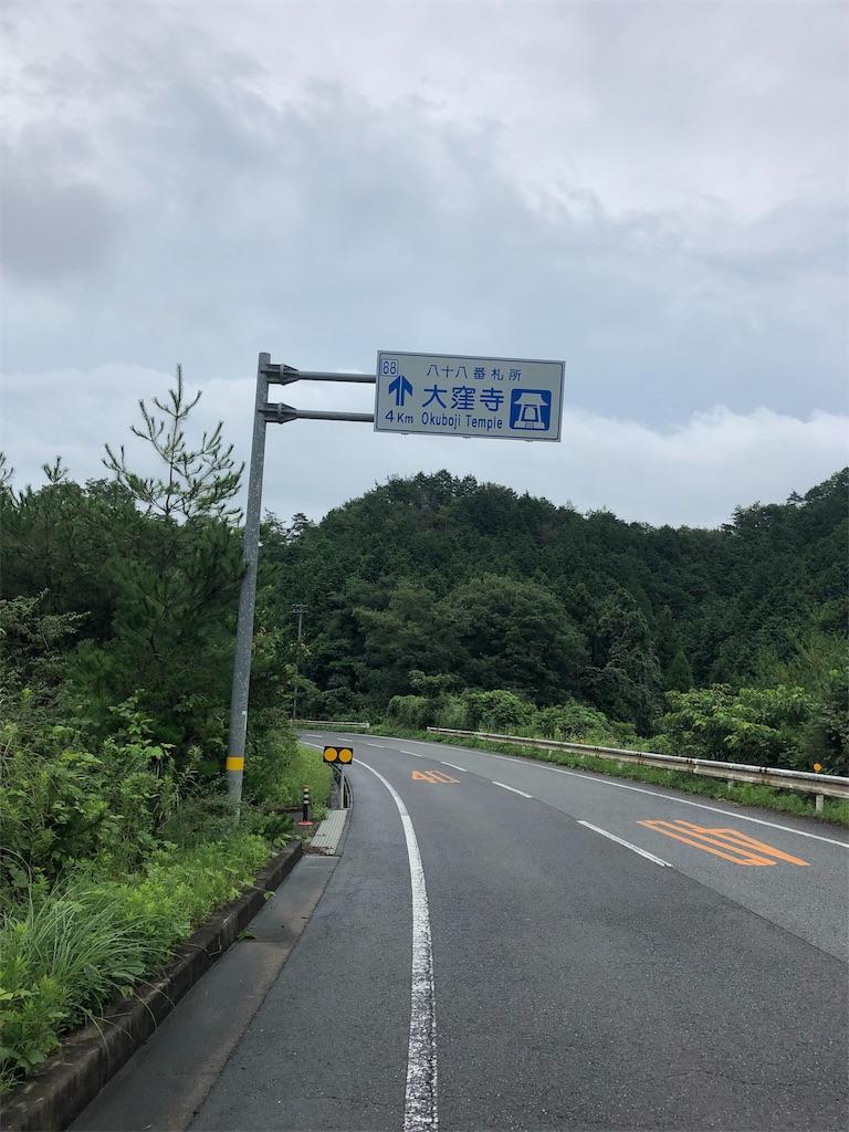 f:id:sikakebunko:20190912225643j:image
