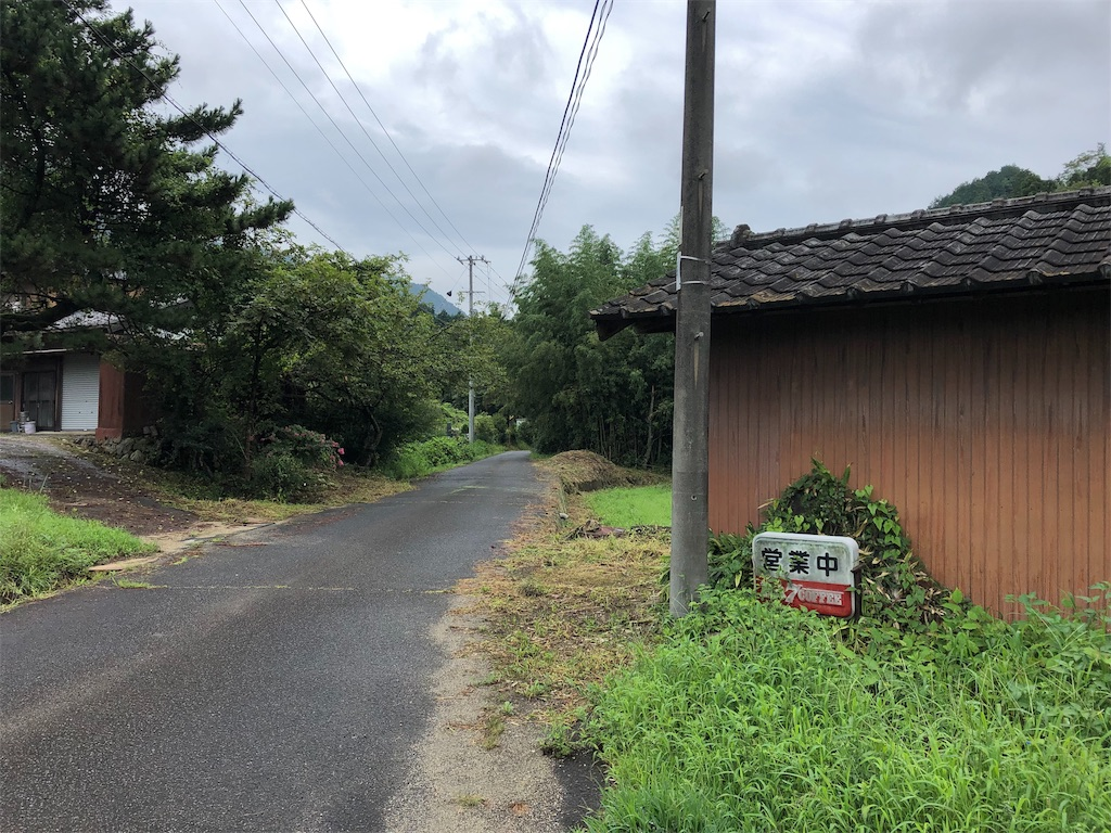 f:id:sikakebunko:20190912225756j:image