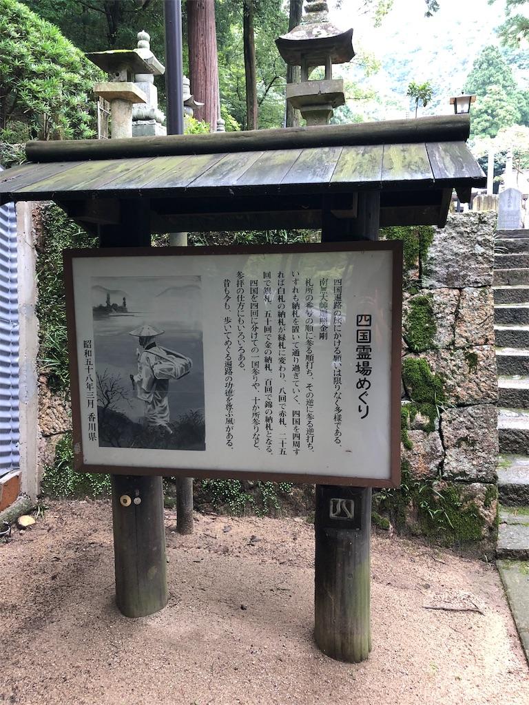 f:id:sikakebunko:20190912230520j:image