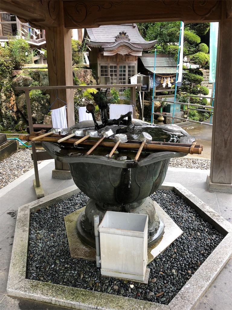 f:id:sikakebunko:20190912230529j:image