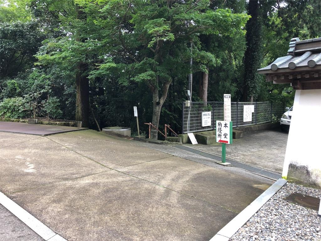 f:id:sikakebunko:20190912230605j:image