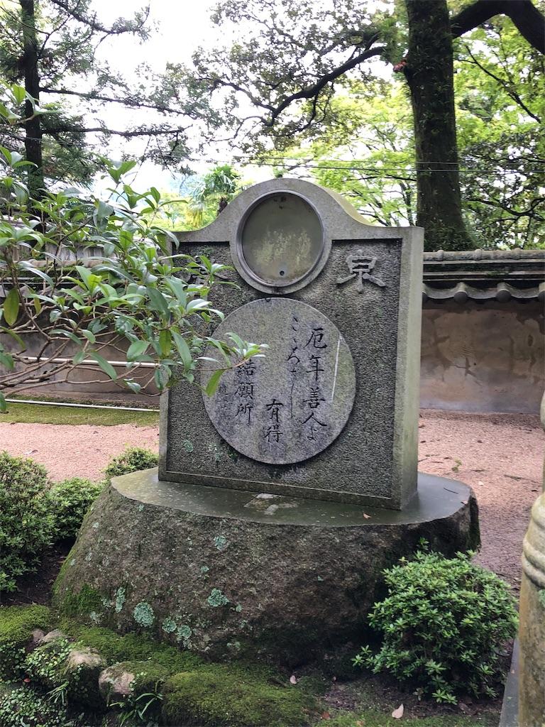 f:id:sikakebunko:20190912230629j:image