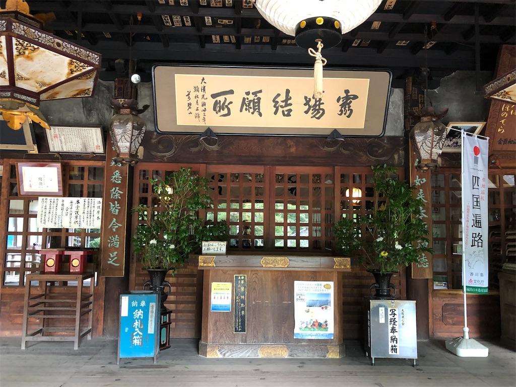 f:id:sikakebunko:20190912230740j:image