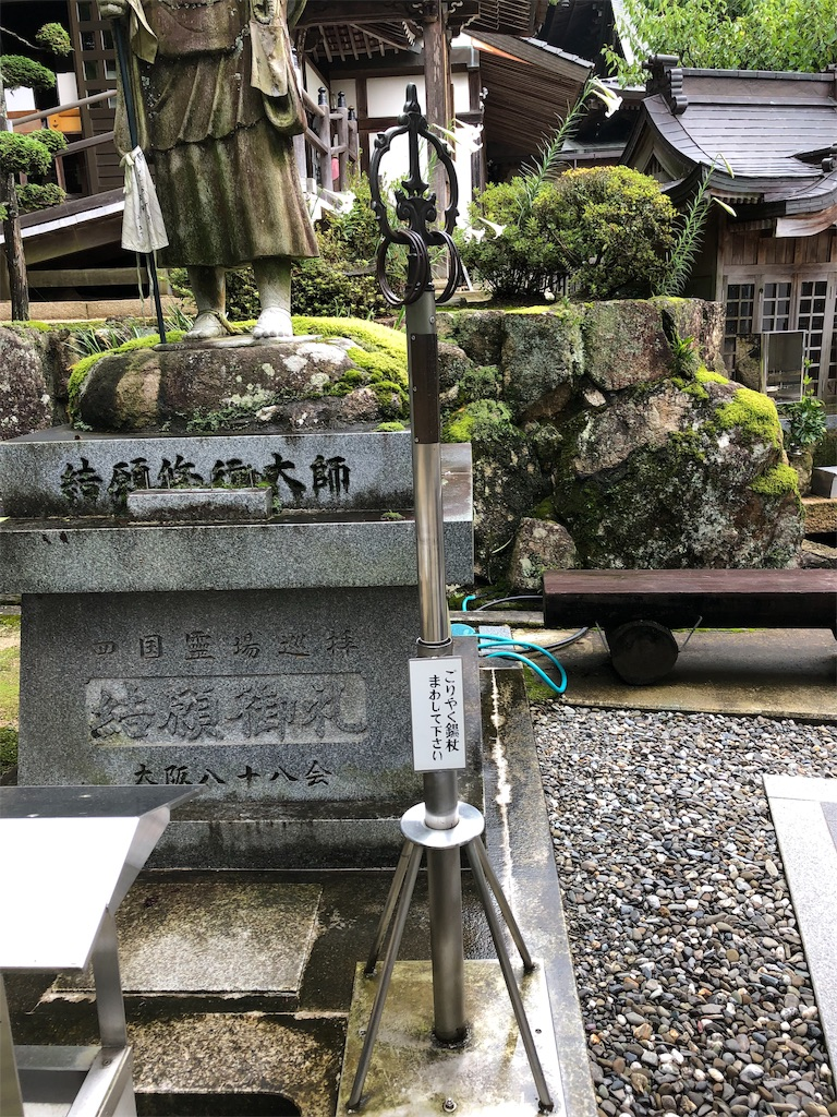 f:id:sikakebunko:20190912230748j:image
