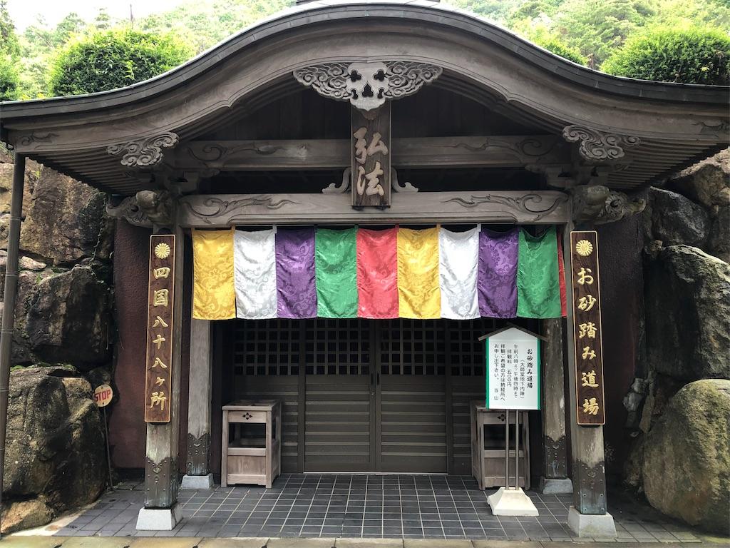 f:id:sikakebunko:20190912230752j:image