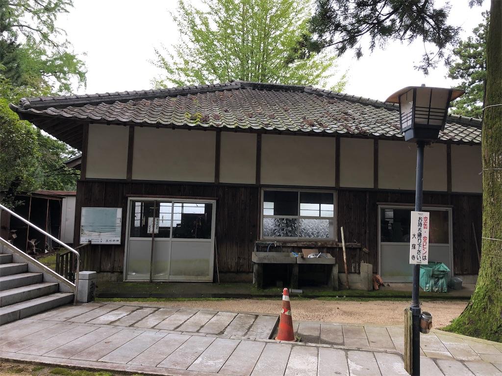 f:id:sikakebunko:20190912230759j:image