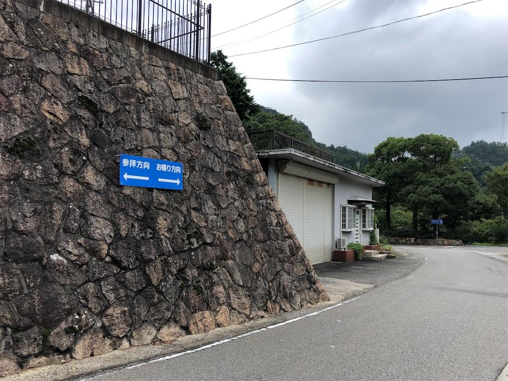 f:id:sikakebunko:20190912231017j:image