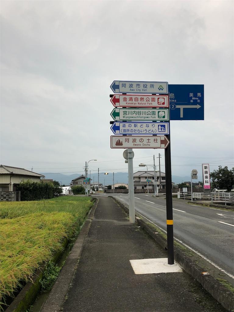 f:id:sikakebunko:20190912231029j:image