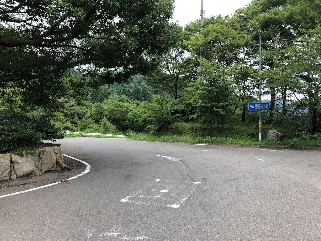 f:id:sikakebunko:20190912231218j:image