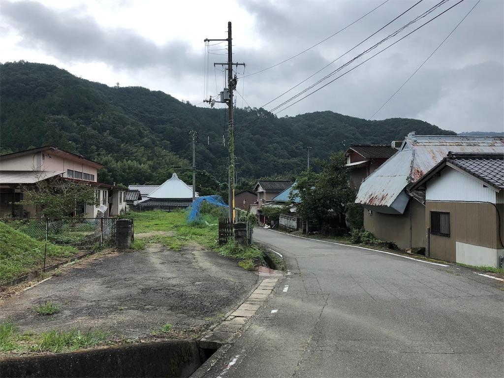 f:id:sikakebunko:20190912231246j:image