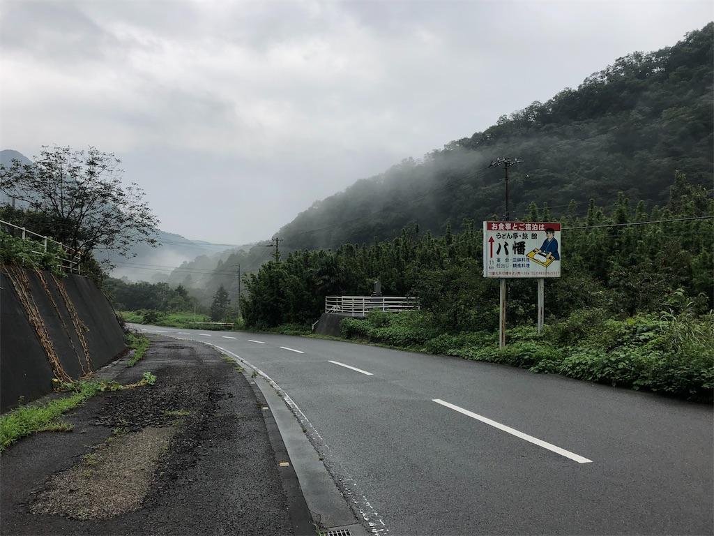 f:id:sikakebunko:20190912231328j:image