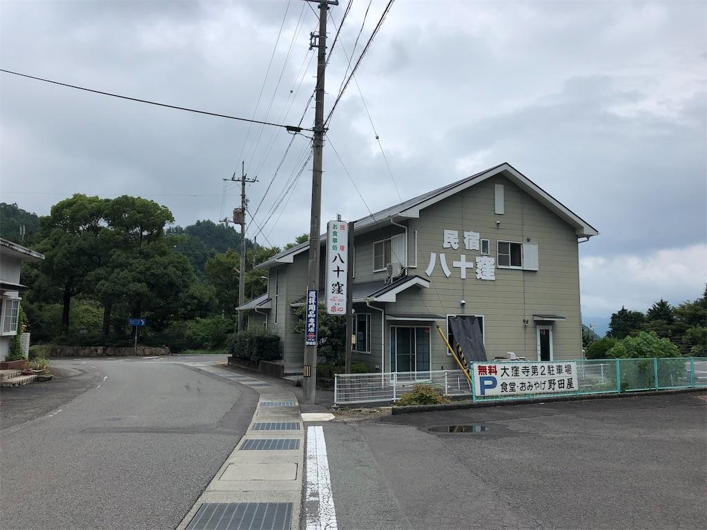 f:id:sikakebunko:20190912231432j:image