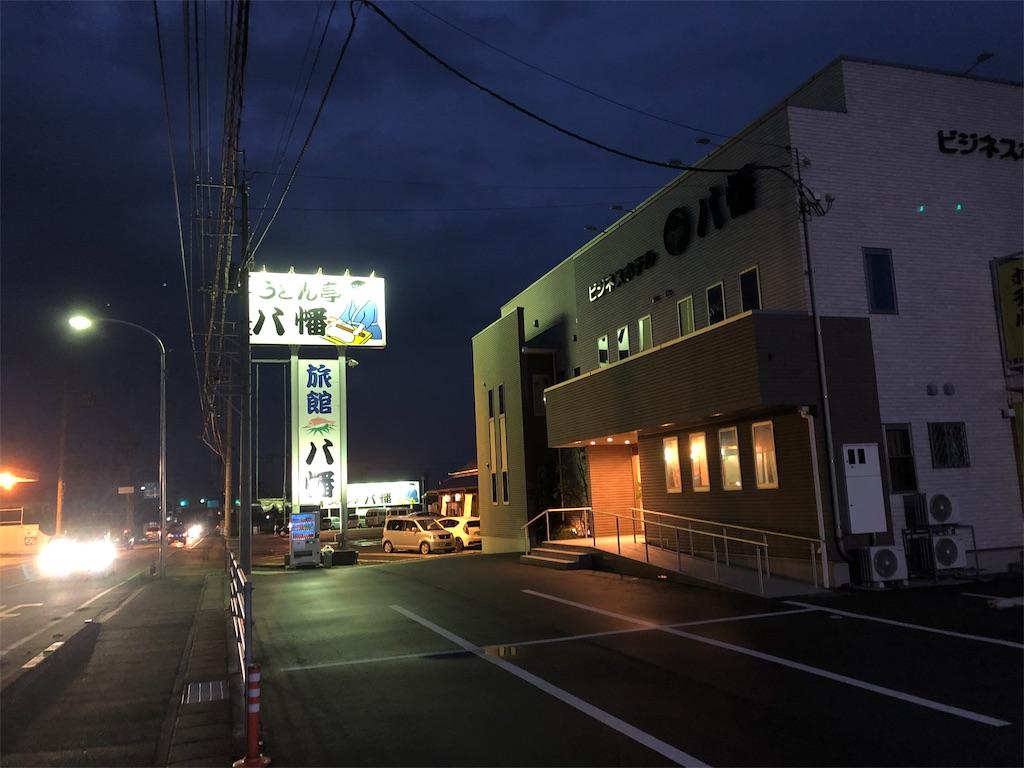 f:id:sikakebunko:20190912231509j:image
