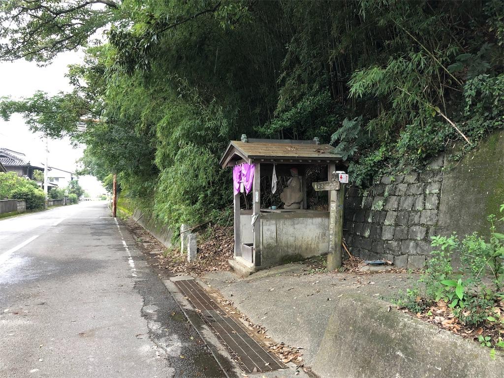 f:id:sikakebunko:20190912232017j:image