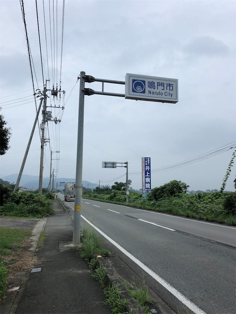 f:id:sikakebunko:20190912232023j:image