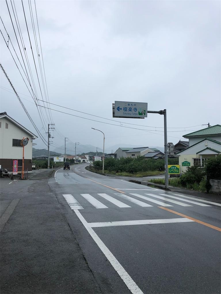 f:id:sikakebunko:20190912232030j:image