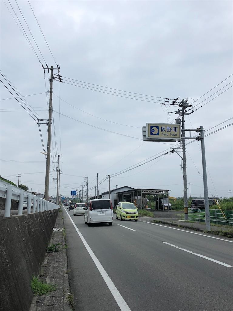 f:id:sikakebunko:20190912232033j:image