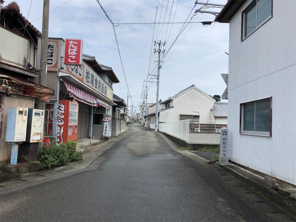 f:id:sikakebunko:20190912232042j:image