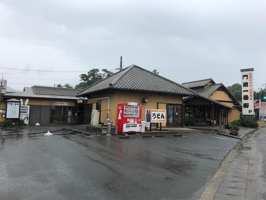 f:id:sikakebunko:20190912232103j:image