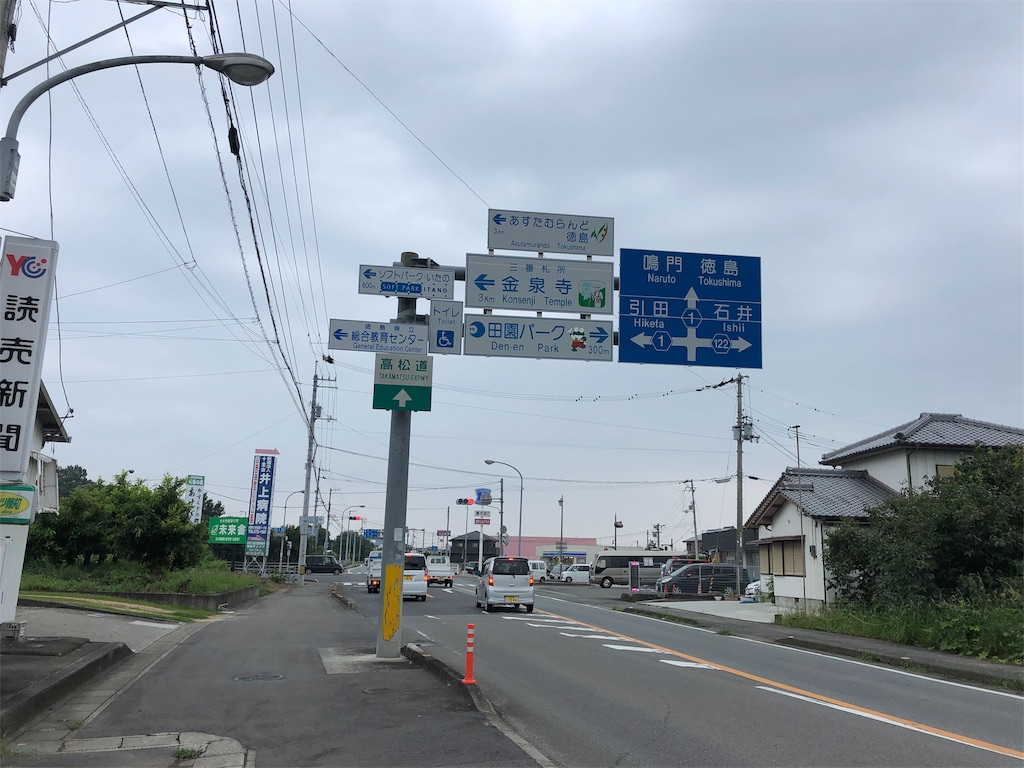 f:id:sikakebunko:20190912232209j:image