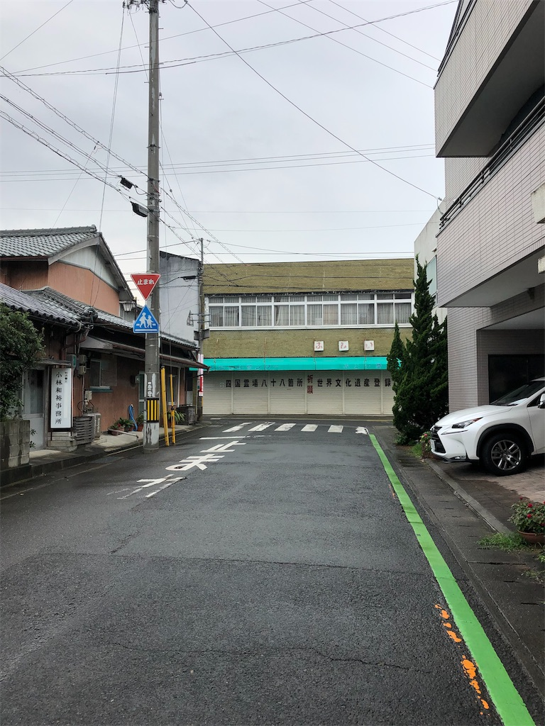 f:id:sikakebunko:20190912232422j:image