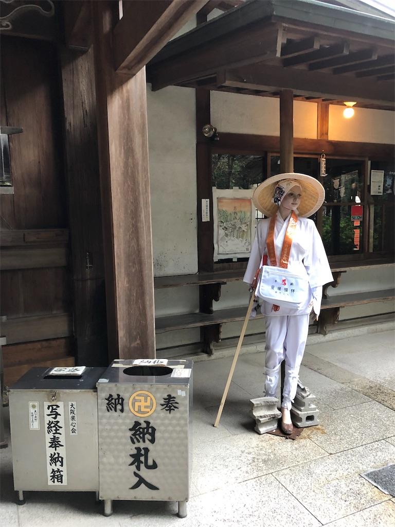 f:id:sikakebunko:20190912232451j:image